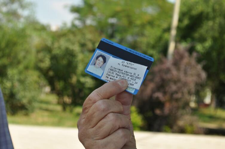 За повідомленням АТ «Ощадбанк» до відділень міста подано 25 933 заяв на отримання персональної «Картки краматорчанина»