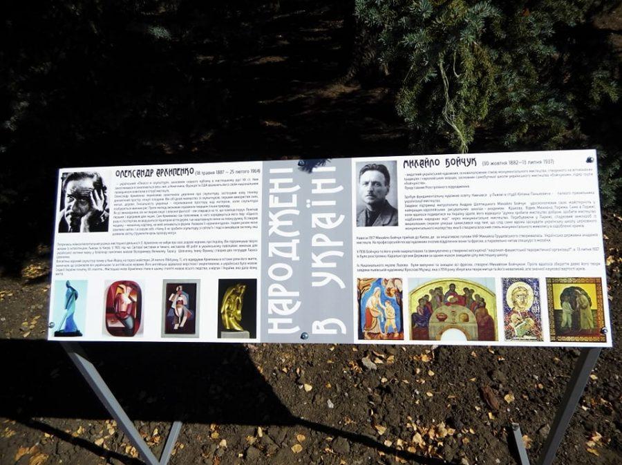 У Краматорську відбулось відкриття скульптурної композиції «Народжені в Україні», фото-8