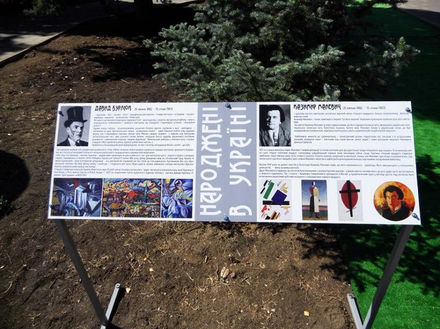 У Краматорську відбулось відкриття скульптурної композиції «Народжені в Україні», фото-9