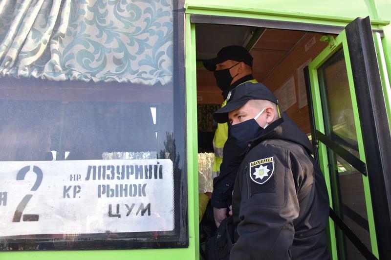 У Краматорську проводяться рейди у міському транспорті, фото-2