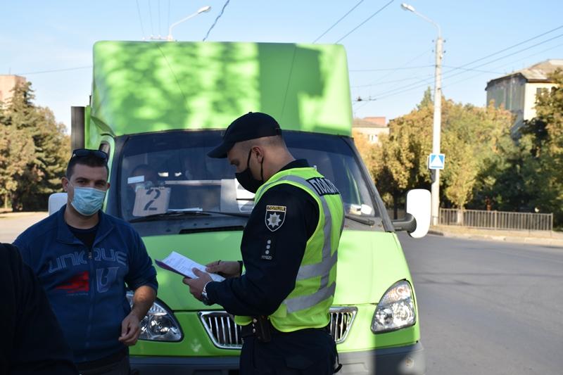 У Краматорську проводяться рейди у міському транспорті, фото-3