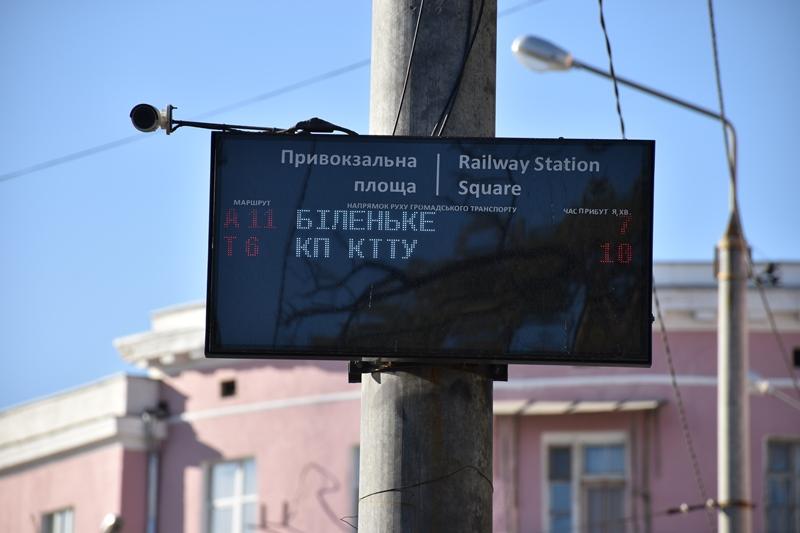 У Краматорську проводяться рейди у міському транспорті, фото-5