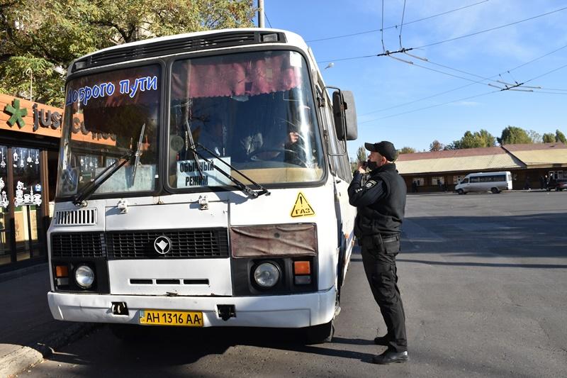 У Краматорську проводяться рейди у міському транспорті, фото-6