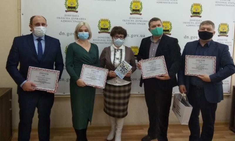 Краматорськ став призером конкурсу «Найкращі практики громадського бюджету», фото-1