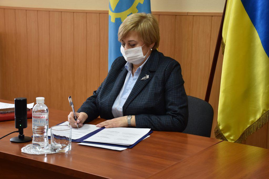 У Краматорську підписано меморандум щодо просування енергоефективності та імплементації Директиви ЄС про енергоефективність в Україні, фото-1