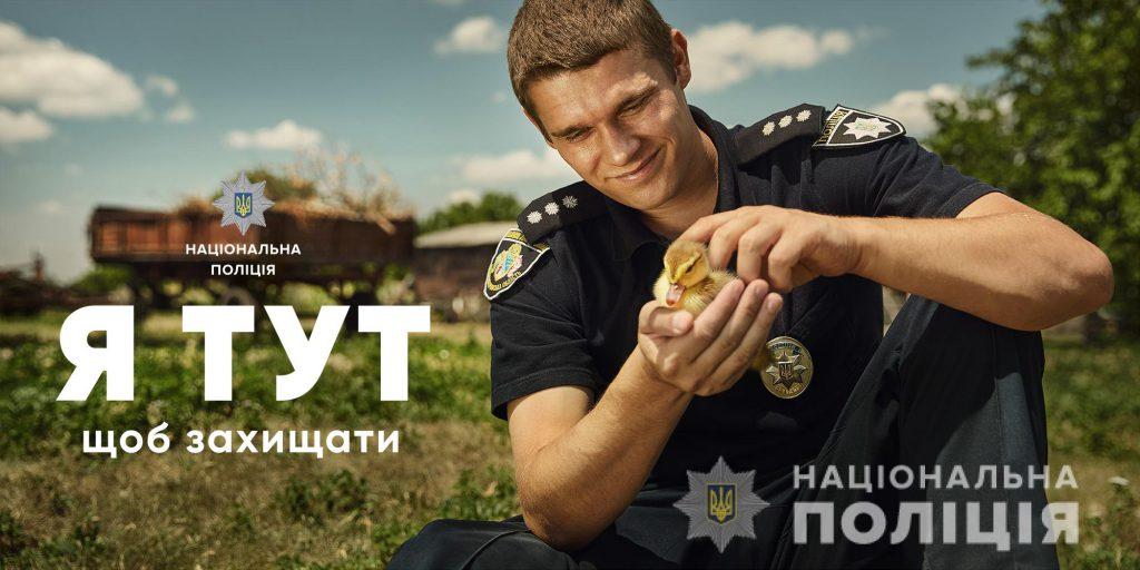 У Краматорську з'являться поліцейські офіцери громади, фото-1
