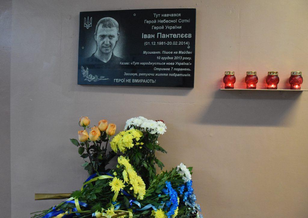 У Краматорську вшанували пам'ять Героїв Небесної Сотні, фото-3