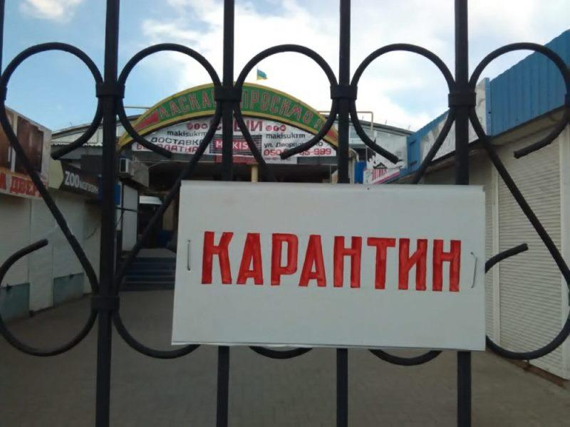 У Краматорську вже у п'ятницю можуть бути закриті ринки та припинено рух громадського транспорту у години пік, фото-1