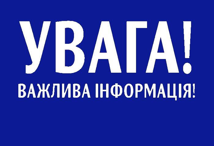 Мешканці Краматорська сьогодні можуть відчути запах газу, фото-1