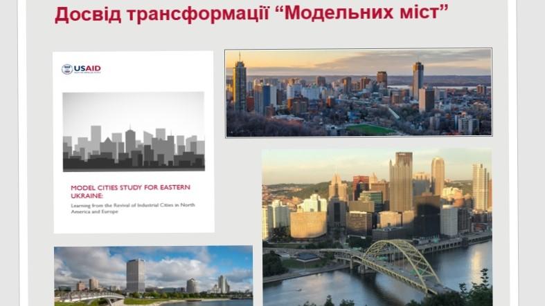 Краматорськ взяв участь у круглому столі щодо партнерства влади та агенцій місцевого розвитку, фото-1
