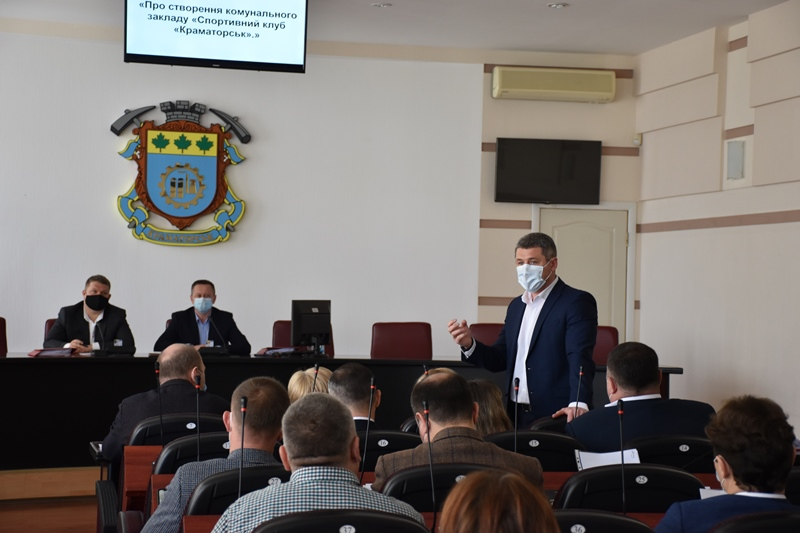 Депутати схвалили створення комунального закладу «Спортивний клуб «Краматорськ», фото-2