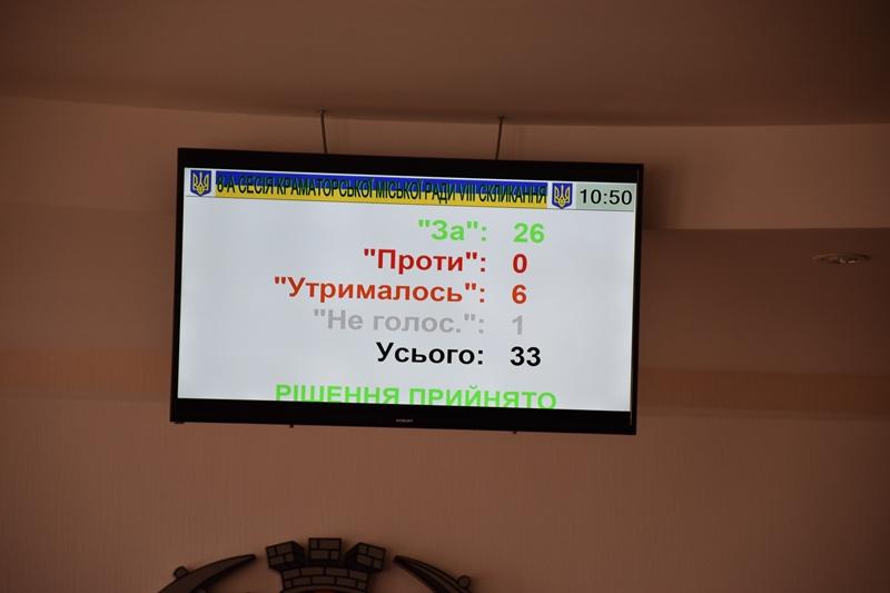 Депутати схвалили створення комунального закладу «Спортивний клуб «Краматорськ», фото-3