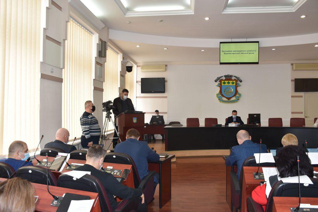 Члени виконкому Краматорська попередньо розглянули проєкти про реорганізацію медичних закладів, фото-3