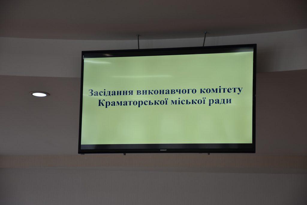 Члени виконкому Краматорська попередньо розглянули проєкти про реорганізацію медичних закладів, фото-1