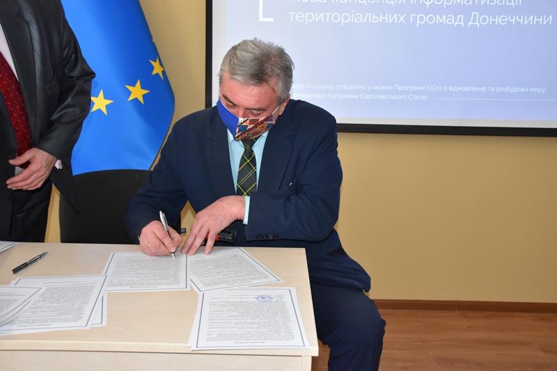 У Краматорську відкрився Центр ІТ-рішень Донецької області, фото-5